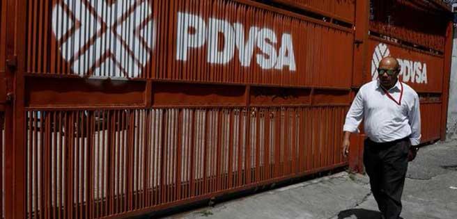 Reuters: Trafigura dejará de comercializar petróleo con Venezuela