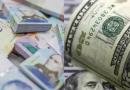 Economistas estiman que el bolívar seguirá perdiendo valor frente al dólar