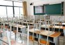 Educadores rechazan medida gubernamental de reducción de jornada escolar